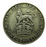 1921 King George V Silver One Shilling Coin - Great Britain