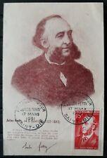 1951-TIMBRES FRANCAIS- N 880 CARTE PREMIER JOUR JULES FERRY COTE 225 EUROS