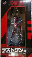 Most lottery Ghost in the Shell ARISE last one Prize Motoko Kusanagi figure