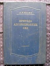 USSR science russian Book 1952 The nature of the adsorptive forces