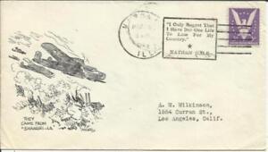 US WIN THE WAR ISSUE-Sc#905 WWII PATRIOTIC SLOGAN CANCEL MAHOMET ILL