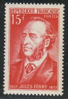 France 1951 MNH Mi 898 Sc 644 Jules Ferry ** French statesman and republican
