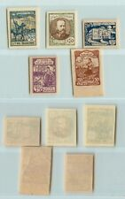 Central  Lithuania  1921  SC  53-58  MNH . rtb562