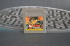 Hokuto no Ken / Fist of the North Star (Nintendo Game Boy GB 1989) Import Japan