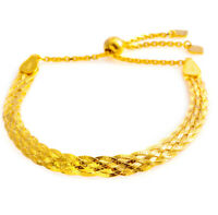 Women's 18k Yellow Gold Over Sterling Silver 8mm Herringbone Chain Bracelet S6