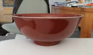 Fine Antique Chinese Large Red Copper Bowl - Qing Dynasty - 18th Century