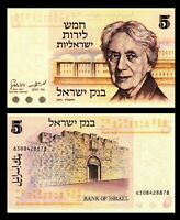 Israel 5 Lirot Banknote, 1973, P-38, UNC >HENRIETTA SZOLD ST STEPHEN'S GATE JERU
