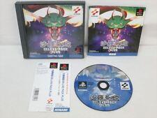 PS1 SALAMANDER DELUXE PACK PLUS Shooter Playstation Japan Game * p1