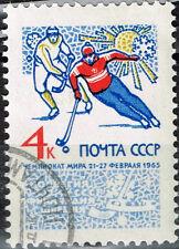 Russia soviet Hockey Team stamp 1963