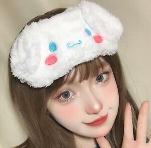 Cute Women Girl Cinnamoroll Travel Soft Sleep Aid Mask Eye Shade Blindfold Cover