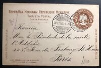 1900 Campeche Mexico Stationery Postcard cover To Paris France