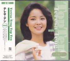 鄧麗君 Teresa Teng 英語編 TOP TEN TACL-2510 w/obi 日版 japan press