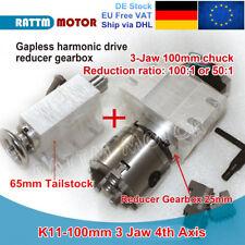 【EU】100mm 4th Rotary axis Dividing head Gapless harmonic reducer 100:1&Tailstock