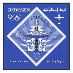 Jordan 1965 Rocket Opt Olympics Imperf Mini Sheet(Scott Footnote After C42F) 7-5