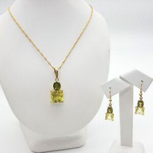 Ladies Peridot Set 9ct (375,9K)Yellow Gold Two-Piece Large Peridot Jewellery Set