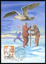 HUNGARY MK ANTARCTIC AMUNDSEN BIRD SLED DOGS CARTE MAXIMUM CARD MC CM bm74
