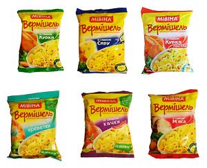 •Instant noodle  x 20 Pack [Total 1.2 kg] Noodle Soup MIX
