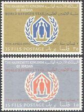 Jordan 1960 WRY/UN/Refugees/People/Welfare/Animation 2v set (n32000)