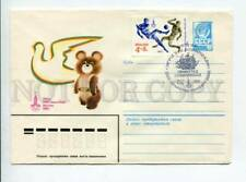 296630 Ussr 1980 Pikunov Games of the 22nd Olympiad in Moscow Bear postal Cover
