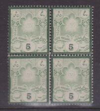 POSTE PERSANE BLOCK OF 4 POSTAGE STAMPS - 1882? MNH