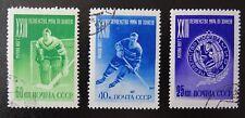 Sowjetunion Mi 1919-1921 A , Sc 1910-1912 , Eishokey-WM in Moskau , Gestempelt