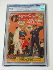 Adventure Comics #419 CGC 9.0 Supergirl DC Comics 5 / 1972 Rare