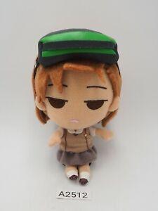 "Toaru Kagaku no Railgun A2512 Misaka Mikoto Banpresto 2013 Plush 5"" Toy Doll"