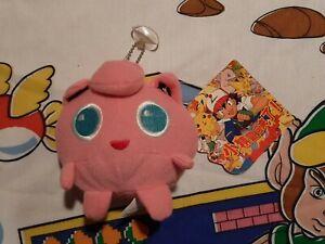 RARE Mirage Hasbro Pokemon Jigglypuff Plush Toy Beanie Bean Bag Bootleg Taiwan