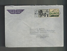 1948 Geneva Switzerland airmail cover to Tel Aviv Israel Embassy