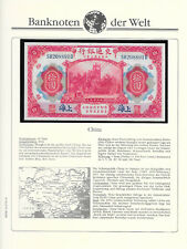 Banknotes of World China 1914 10 Yuan Bank of Communications UNC P118o Prefix SB
