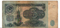 SOVIET UNION 1961 / 5 RUBLE BANKNOTE COMMUNIST CURRENCY десять Рубляри #D241