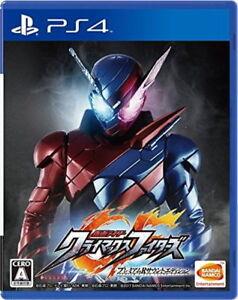 Kamen Cavalier Climax Fighters Prime R Son Édition PS4 Produit Code Bandai Neuf