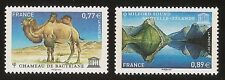 FRANCE 2011 - Timbres de Service UNESCO n° 151 et 152 NEUFS** LUXE MNH