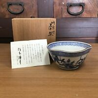 Y1022 CHAWAN Seto-ware signed box tea ceremony Japanese pottery antique bowl