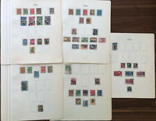 THAILAND SIAM OLD STAMPS COLLECTION LOT KING CHULALONGKORN 5 PAGES !!