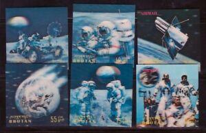 BHUTAN Sc 151-151E+151Cf+151Eg NH issue of 1973 - 3D SET+2S/S - SPACE