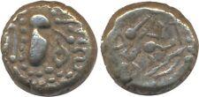 Medieval India, Paramaras of Malwa, Silver, Gadhiya / Dramma, 4.26g,