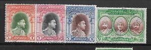 1948 BAHAWALPUR SG35-38 CAT £90 USED,SET,PAKISTAN,AMIR,NOT INDIA,INDIAN STATES(