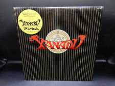 "RARE King Records XANADU soundtrack 12"" single LP record FAMICOM rpg NES Japan !"