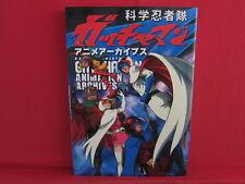 Gatchaman anime archives analytics art book