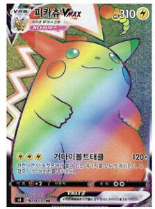 "Pokemon cards ""Pikachu VMAX HR"" HR / Korean Ver"