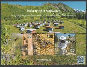 Kyrgyzstan 2019 Honeybees / Beekeeping MNH sheet