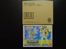 SAINT SEIYA MYTH CLOTH / DRAGON V4 OCE / SHIRYU / UNOPENED / JAPANESE