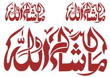 Islamic Car Stickers - Mashallah,, Subhanallah, Bismillah, Alhamdulillah, Allah