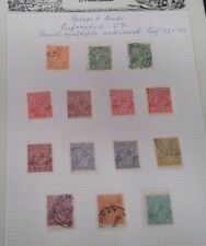 1918-30 Australia Lot of 14 x KGV Stamps O S Perf Small Multiple Watermark Used