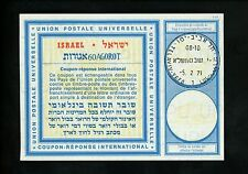 Postal History Israel Bale #RC31 IRC / International Reply Coupon FDC 2/5/1971