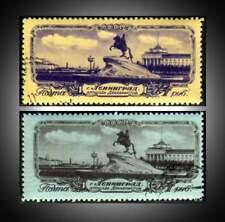 1953 RUSSIA LENINGRAD PETER I STATUE DECEMBER SQUARE USED C.T.O.