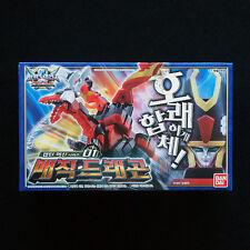 Power rangers Kaizoku Sentai GOKAIGER DX Gokai Machine 01 MAGI DRAGON Bandai
