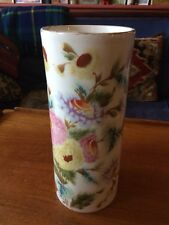 """antique zsolnay pecs pottery late 1800's floral designs 11 1/2"""" flower vase"""