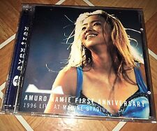 HK VCD Amuro Namie First Anniversary 1996 Live At Marine St JAPAN